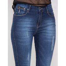 Calca-Skinny-Jeans-Ziper-Na-Barra