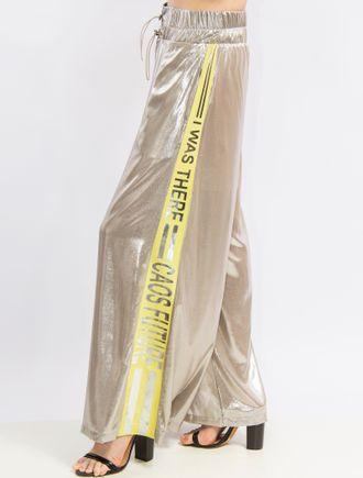 Calca-Metalizado-Com-Cadarco-E-Adesivo